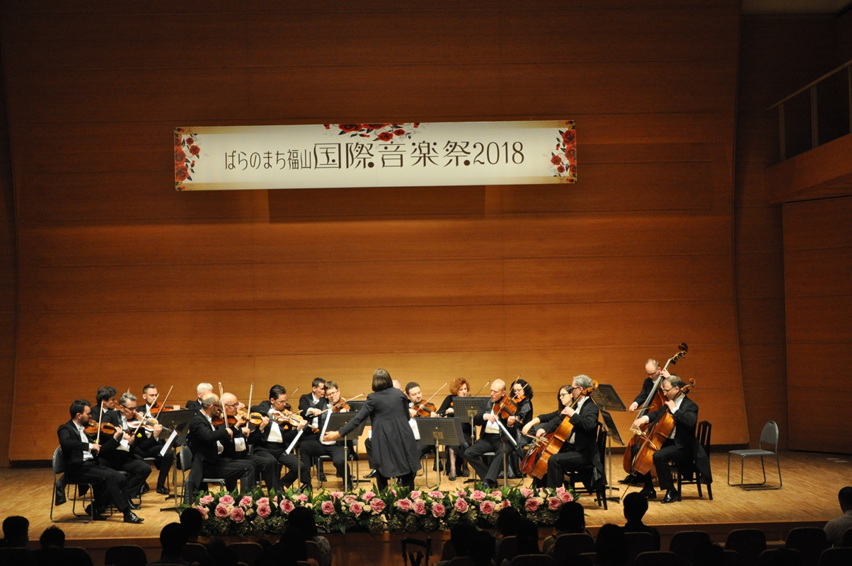 Fukuyama International Music Festival